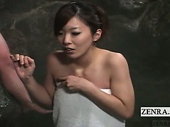 Subtitled CFNM outdoor Japanese bathhouse treasure game